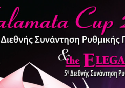 kalamata-cup2018-top